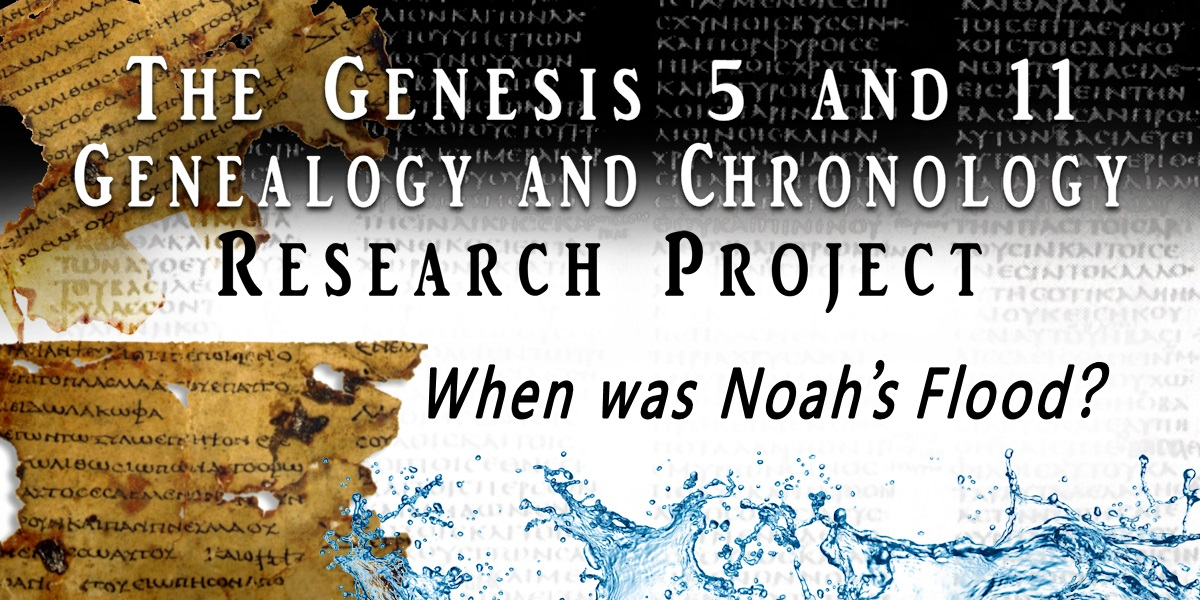 Genesis 5 and 11 Research Project 1200x600