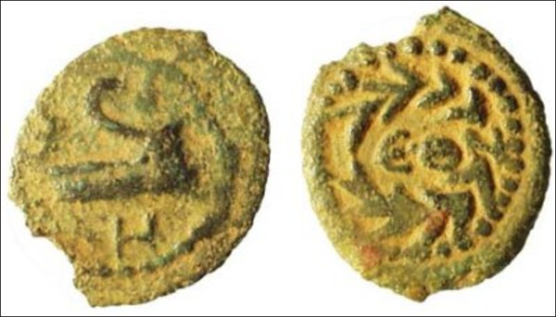 Coin of Herod Archaelaus