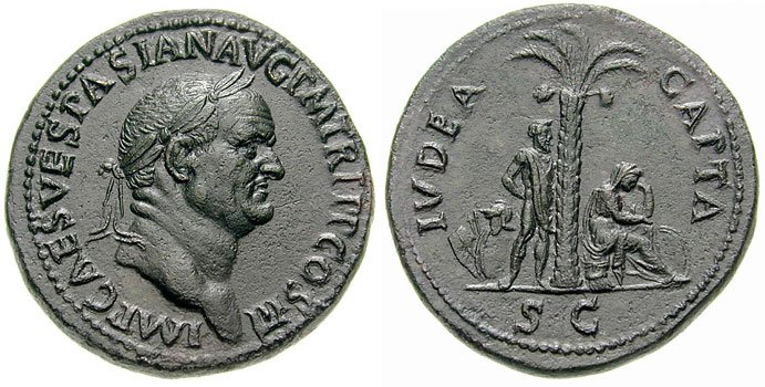 Judaea Capta coin